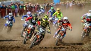 Много силен мотокрос уикенд се задава в Айтос за Отборната купа на България