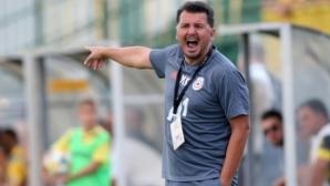 Нова голяма глоба за ЦСКА-София заради Крушчич, Левски и Лудогорец също със санкции