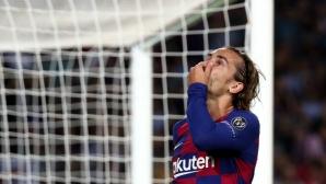 Разочарованието на Гризман от Барселона
