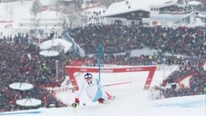 По 100 000 евро за победителите в спускането и слалома в Китцбюел