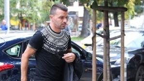 Апелативната комисия потвърди наказанието на Емил Гъргоров