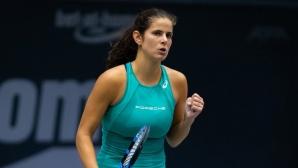 Треньор направи интересен коментар за тенисистка (видео)