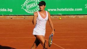 Юлия Стаматова се справи с швейцарка за четвъртфинал в Табарка