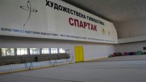 Спортен клуб по художествена гимнастика Спартак (Пловдив) откри изцяло обновената си зала