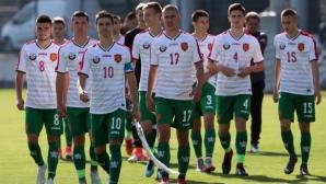 Юношите до 17 загубиха от Норвегия в последната секунда