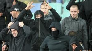 УЕФА ще определи наказанието за расизъм на България на 28 октомври