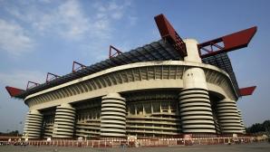 Интер и Милан обявиха решението си за новия стадион