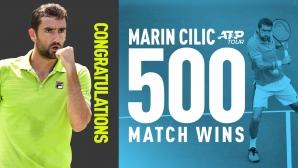 Марин Чилич с победа №500 в Тура