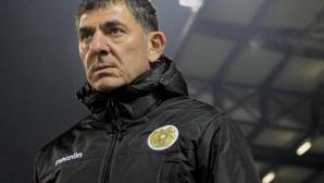 Селекционерът на Армения подаде оставка заради слабите резултати