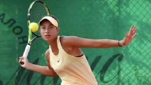 Аршинкова отпадна на 1/4-финалите в Анталия