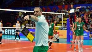 Иван Петков празнува рожден ден (видео)