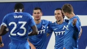 Левски - Арда 0:0 (снимки+видео)