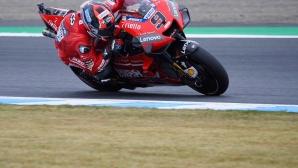 Петручи пред Маркес в мократа трета тренировка от MotoGP в Япония