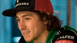 Синът на Уейн Гарднър отказал оферта от MotoGP