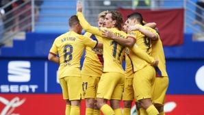 Ейбар 0:1 Барселона, Меси пропусна сам срещу вратаря