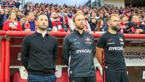 Дебютът на Тедеско не донесе очакваната промяна в Спартак М (видео)