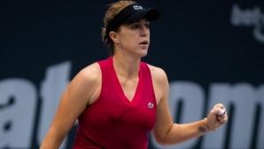 Павлюченкова се класира на трети финал в Москва