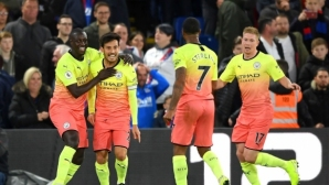 Кристъл Палас 0:2 Манчестър Сити, два гола за две минути (гледайте тук)