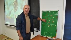 Христо Стоичков поднови треньорския си лиценз