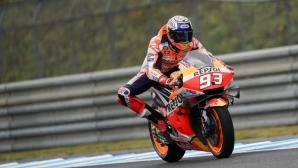 Маркес зарадва феновете на Honda в Япония с категорична победа