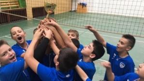 Левски София взе купа за момчета до 12 години!