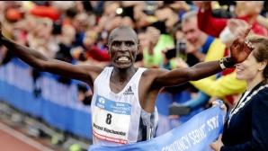 Кениец спечели маратона на Амстердам