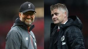 Победа на Юнайтед срещу Ливърпул ще бъде сензация, смята Сунес