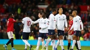 Де Хеа титуляр за Ман Юнайтед, Ливърпул без Салах (съставите)