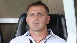 Бруно: Закономерно победихме, искам да подчертая, че в България няма расизъм