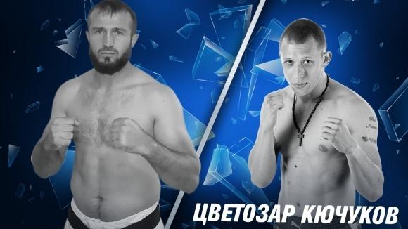 Цветозар Кючуков - Нинджата сменя Богдан Шумаров на SENSHI 4