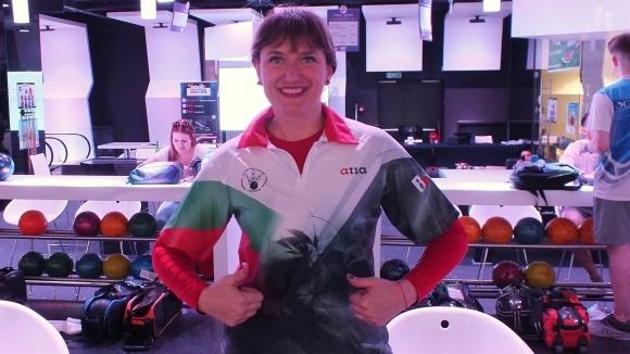 Българка прави фурор на европейския турнир по боулинг в София