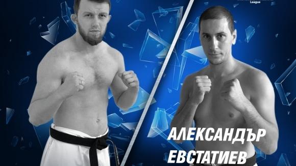 Александър Евстатиев: За пръв път ще се бия на SENSHI и ще дам всичко от себе си