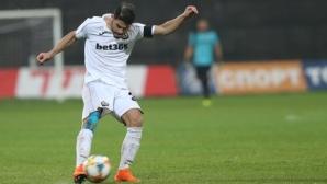 """Берое 1:2 Славия, """"белите"""" отново напред в резултата"""