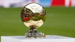 """Номинираните за """"Златната топка"""": имената вече са 15"""