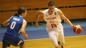 Васов и Попов донесоха победа на дубъла на Рилски