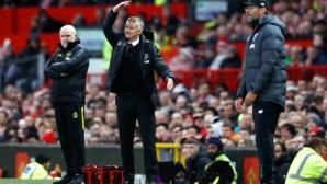 """Основа за възход или напомняне за падението е """"хиксът"""" на Юнайтед"""
