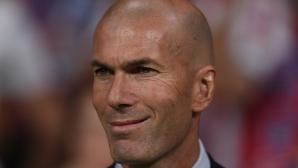 Зидан: Искам да остана в Реал за цял живот