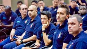 Световно признание за български треньор (снимки)