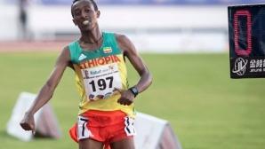 Четирима африкански атлети наказани за допинг