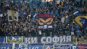 НКП с изявление за скандалите на България - Англия, феновете на Левски искат широк дебат