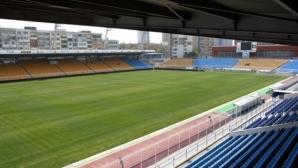 "Стадион ""Лазур"" с ново име"