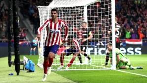 Атлетико Мадрид надделя над Байер (видео)