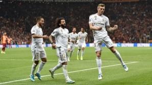 Галатасарай 0:0 Реал Мадрид, Куртоа направи две майсторски спасявания