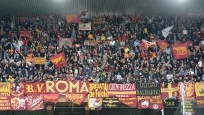 В Италия отложиха решението за расистките прояви към Виейра