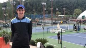 Нестеров и Глушкова в третия кръг на турнир на ITF в Хърватска
