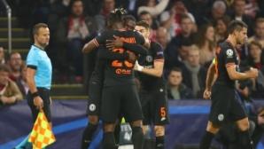 Аякс 0:0 Челси, гол на домакините бе отменен (гледайте тук)