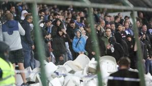 Задържаха още осем фенове на Левски