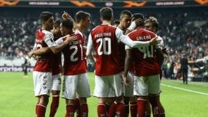 Нов провал за Бешикташ в Лига Европа (видео)