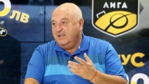 Венци Стефанов: Това, което стана с Боби Михайлов, бе най-голямата грешка (видео)
