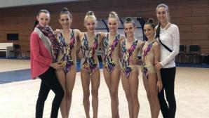 """""""Левски Илиана"""" е шампион при жените на държавно първенство за ансамбли"""